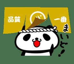Cheeky Panda? sticker #10784806