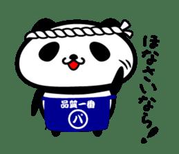Cheeky Panda? sticker #10784807