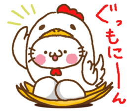 Little Cat Greetings sticker #10785625