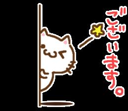 Little Cat Greetings sticker #10785627