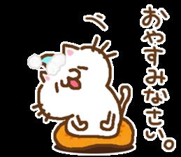 Little Cat Greetings sticker #10785637