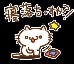 Little Cat Greetings sticker #10785648