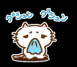 Little Cat Greetings sticker #10785649