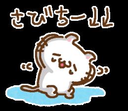 Little Cat Greetings sticker #10785650