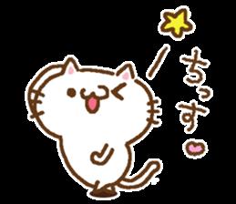 Little Cat Greetings sticker #10785652