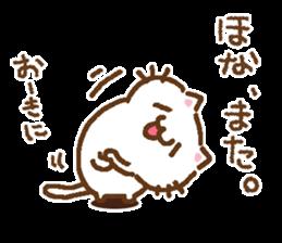 Little Cat Greetings sticker #10785655