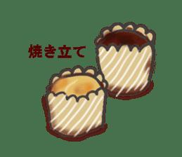Pretty sweets sticker sticker #10785737