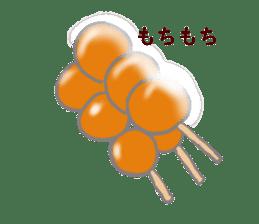 Pretty sweets sticker sticker #10785743