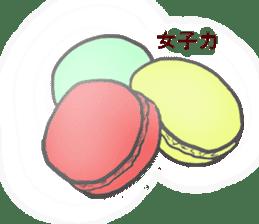 Pretty sweets sticker sticker #10785747