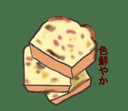 Pretty sweets sticker sticker #10785753