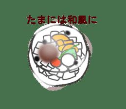 Pretty sweets sticker sticker #10785755