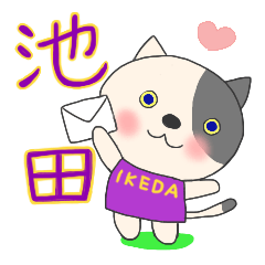 For IKEDA'S Sticker