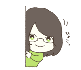 Inano Sticker sticker #10803256