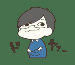 Inano Sticker sticker #10803291
