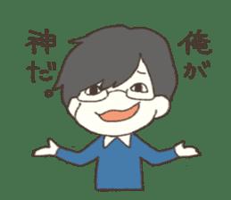 Inano Sticker sticker #10803293