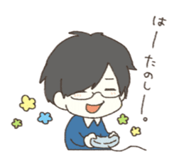 Inano Sticker sticker #10803294