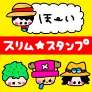 สติ๊กเกอร์ไลน์ ONE PIECE mini Sticker by ANCOI