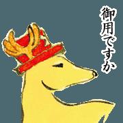 สติ๊กเกอร์ไลน์ Ukiyo-e ONE PIECE
