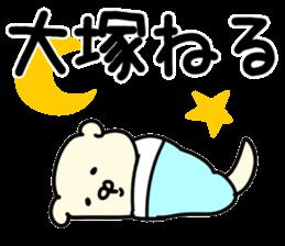 The Otsuka sticker #10815097