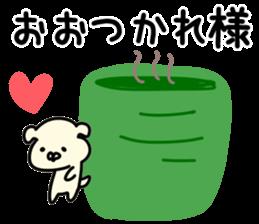 The Otsuka sticker #10815098