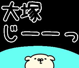 The Otsuka sticker #10815101