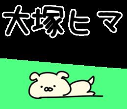 The Otsuka sticker #10815102
