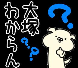 The Otsuka sticker #10815106