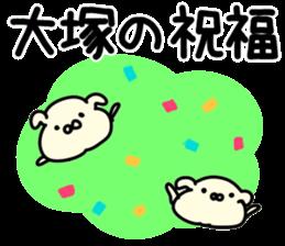 The Otsuka sticker #10815111
