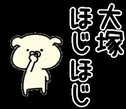 The Otsuka sticker #10815130