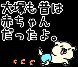 The Otsuka sticker #10815132