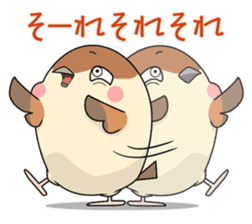 Lovable sparrow Mr sticker #10817176