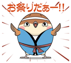Lovable sparrow Mr sticker #10817177