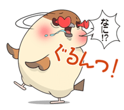 Lovable sparrow Mr sticker #10817181