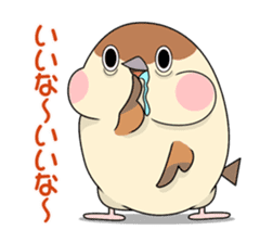 Lovable sparrow Mr sticker #10817192