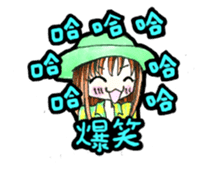 Conversation in Chinese and Japanese. sticker #10820025