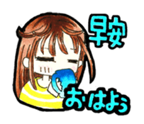 Conversation in Chinese and Japanese. sticker #10820035