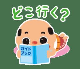 OSSAN(spring ver.) sticker #10824529