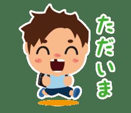 OSSAN(spring ver.) sticker #10824542