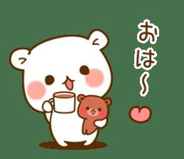 Vulgar bear schoolversion sticker #10828464