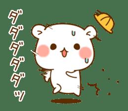 Vulgar bear schoolversion sticker #10828466