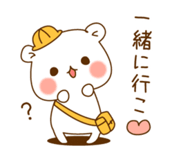 Vulgar bear schoolversion sticker #10828469