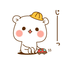 Vulgar bear schoolversion sticker #10828479