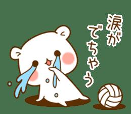 Vulgar bear schoolversion sticker #10828481