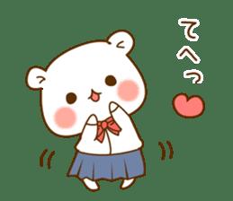 Vulgar bear schoolversion sticker #10828482