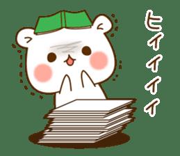 Vulgar bear schoolversion sticker #10828489