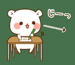 Vulgar bear schoolversion sticker #10828491