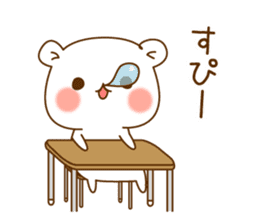 Vulgar bear schoolversion sticker #10828492