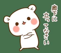 Vulgar bear schoolversion sticker #10828496