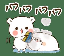 Vulgar bear schoolversion sticker #10828498