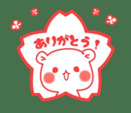Vulgar bear schoolversion sticker #10828501